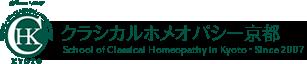 クラシカルホメオパシー京都